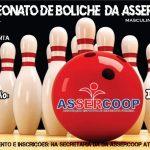 Campeonato de boliche da ASSERCOOP